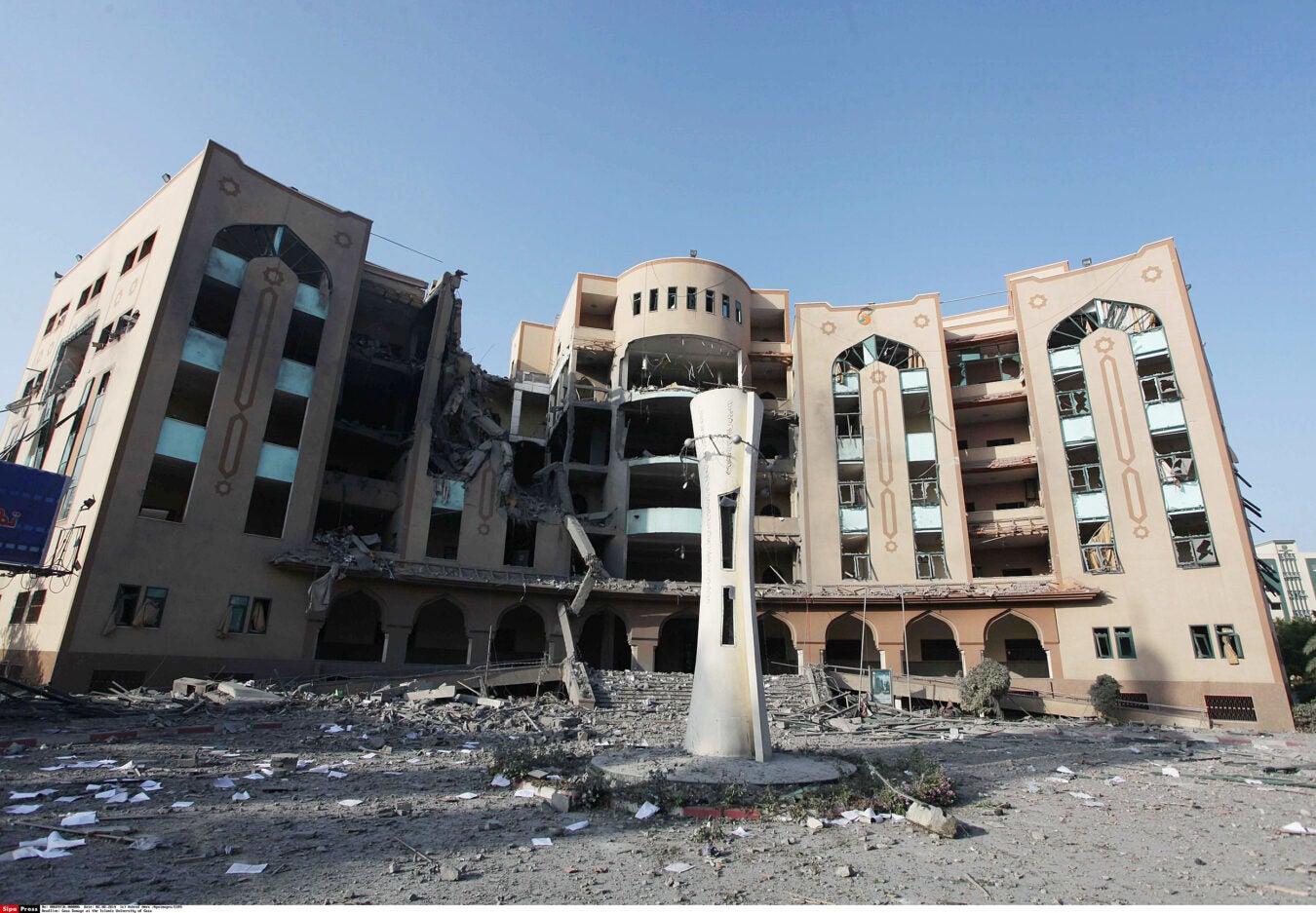 University of Gaza.
