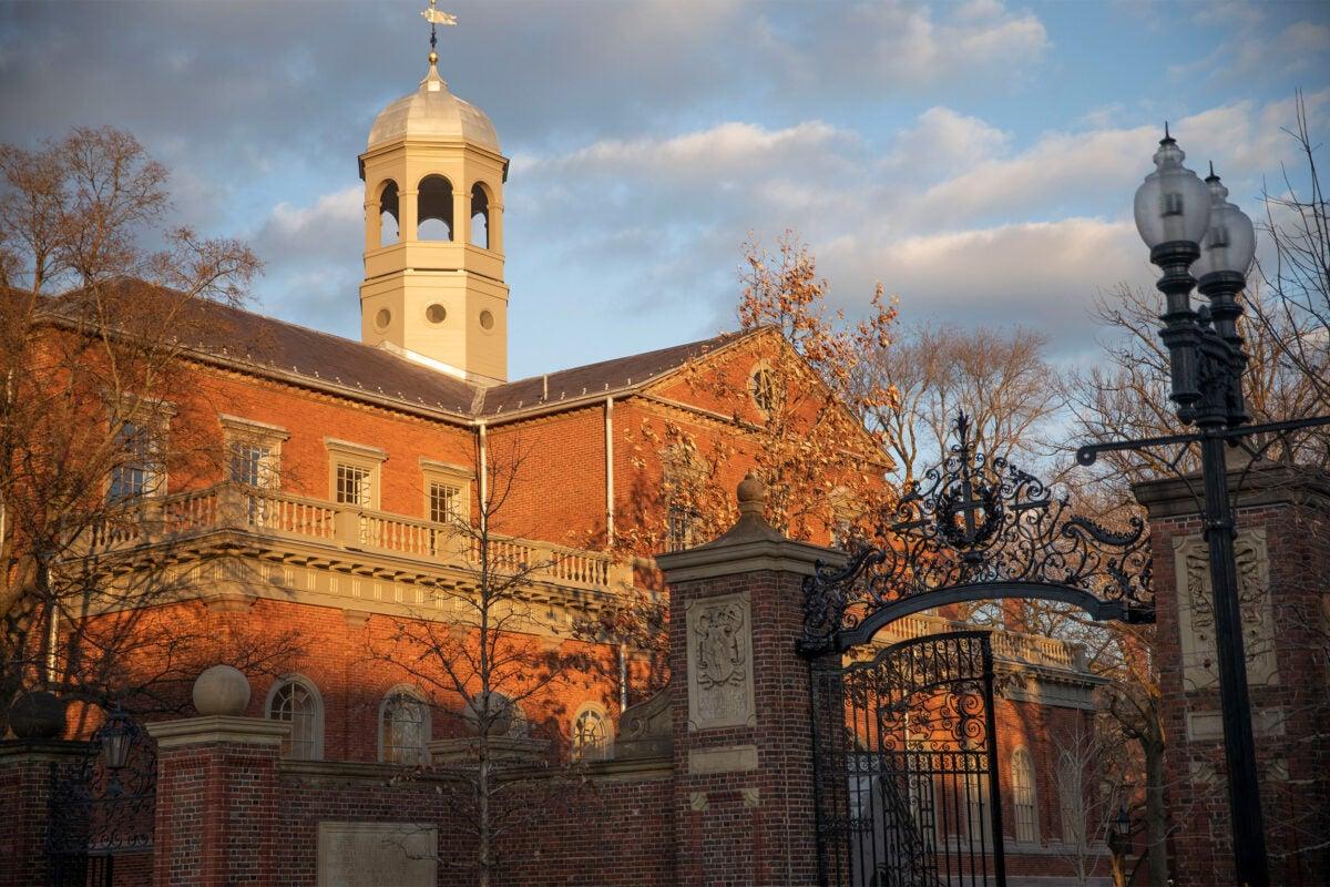 Harvard Hall and Johnston Gate.