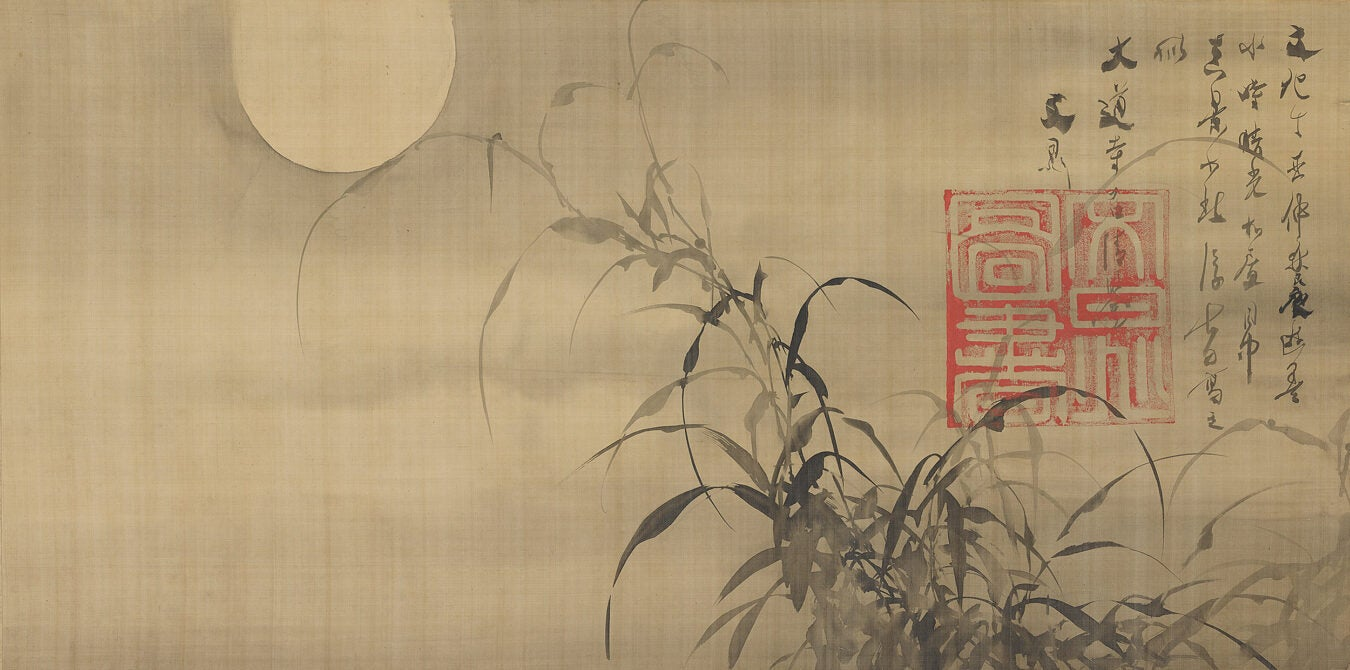 Silk screen depicts moon and cluster of reeds.
