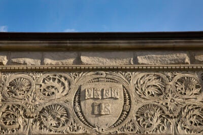 Harvard crest.