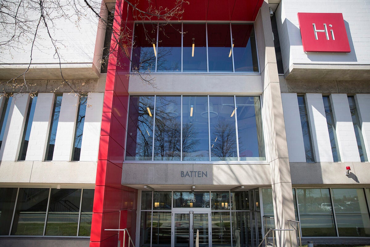 Harvard Innovation Labs building.