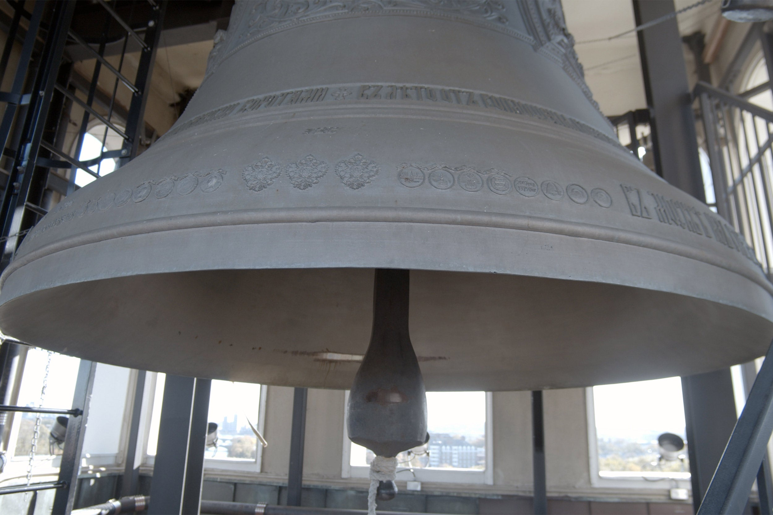 Lowell House Russian bell.