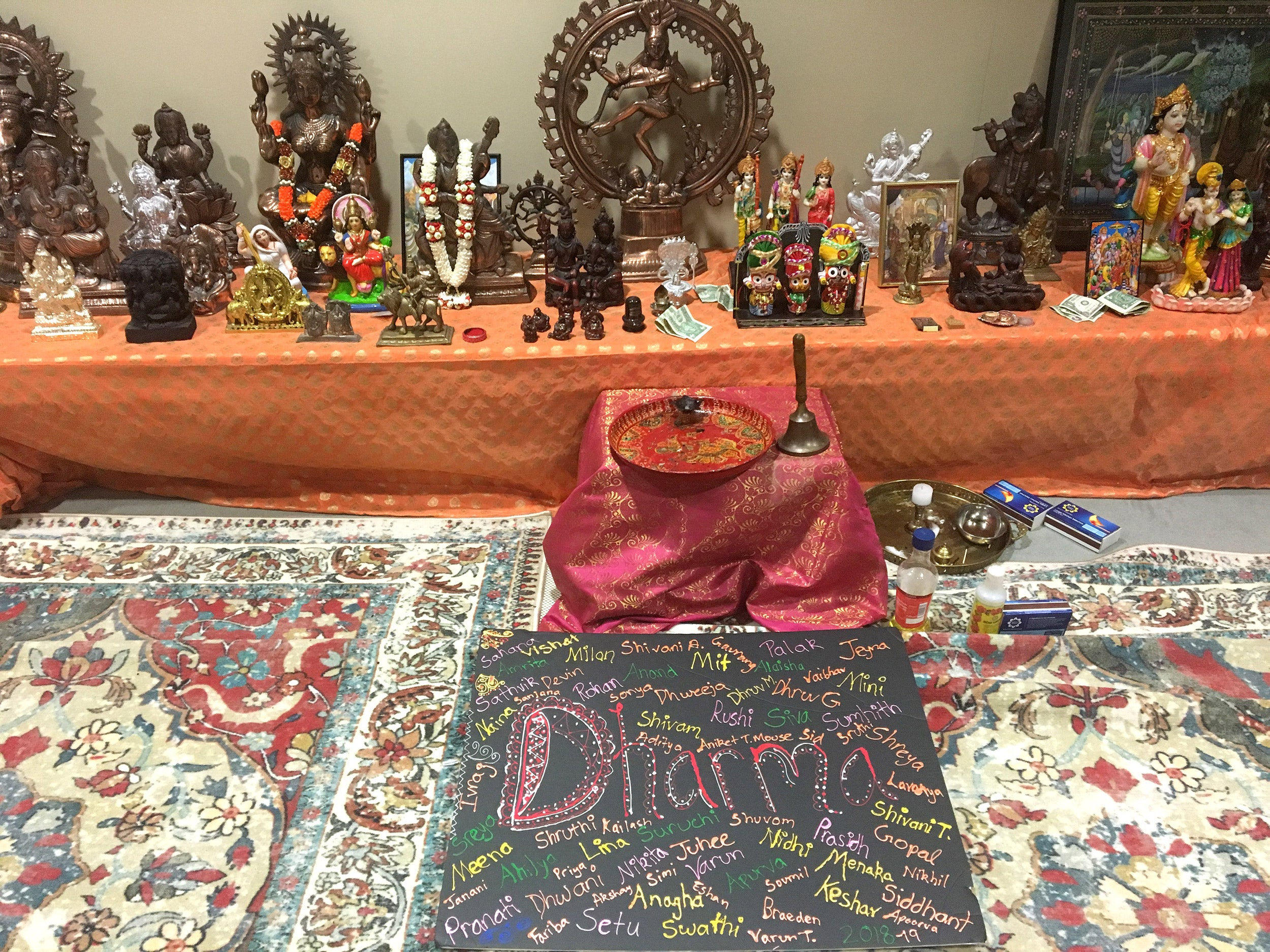 Dharma prayer space in Canaday Hall.