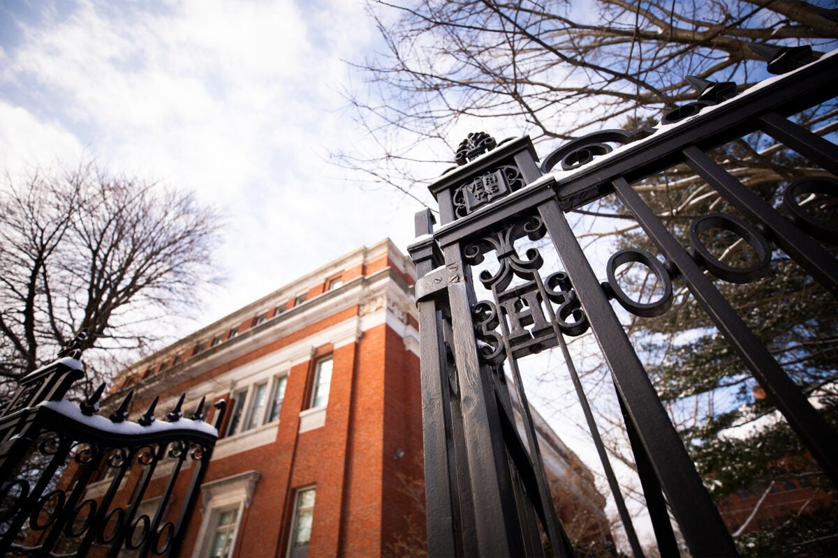 Gate Outside of Emerson Hall at Harvard.
