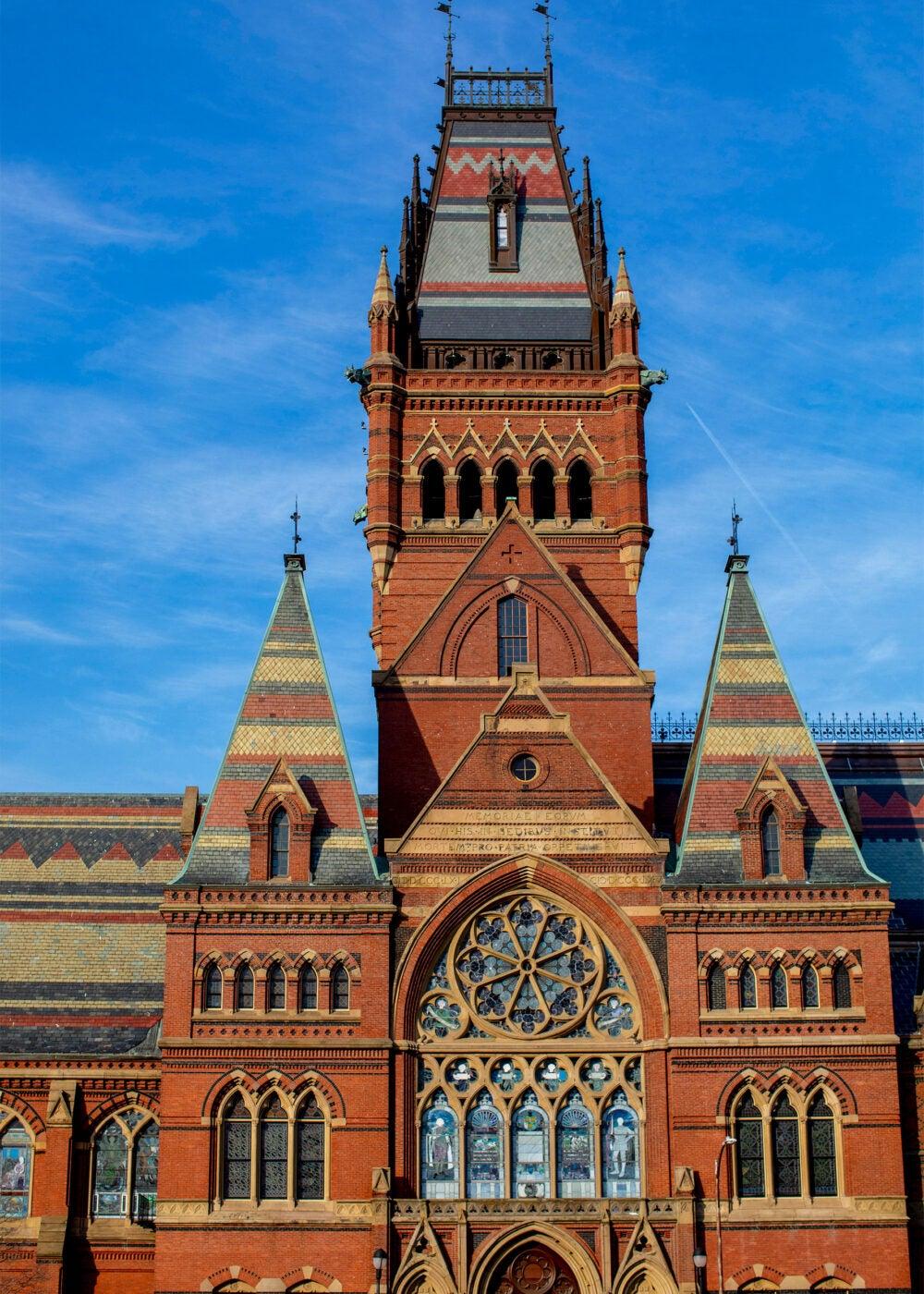 Memorial Hall at Harvard University.