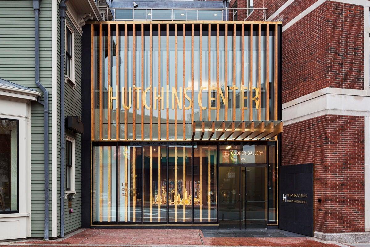 Hutchins Center.