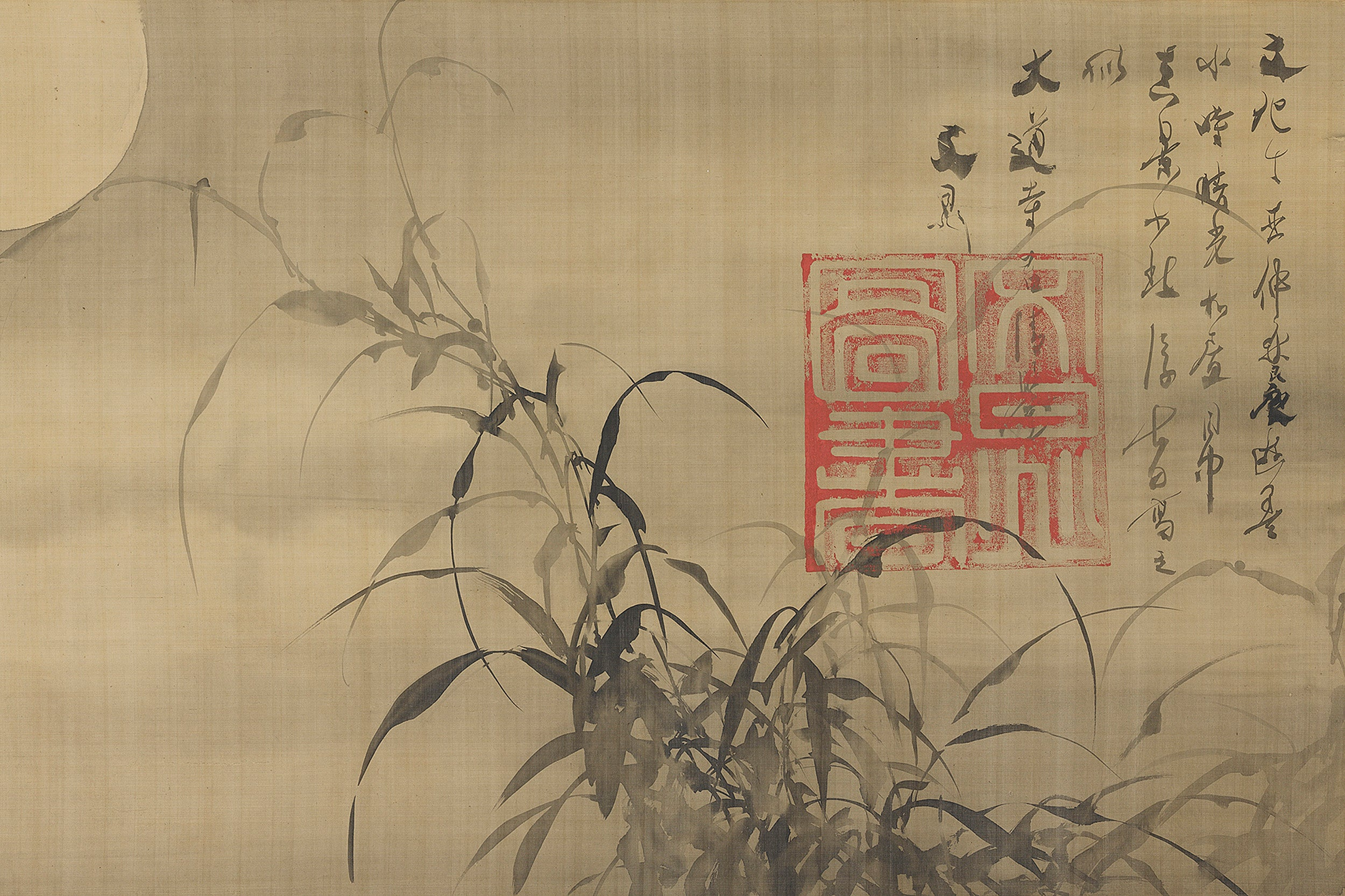 Japanese art.
