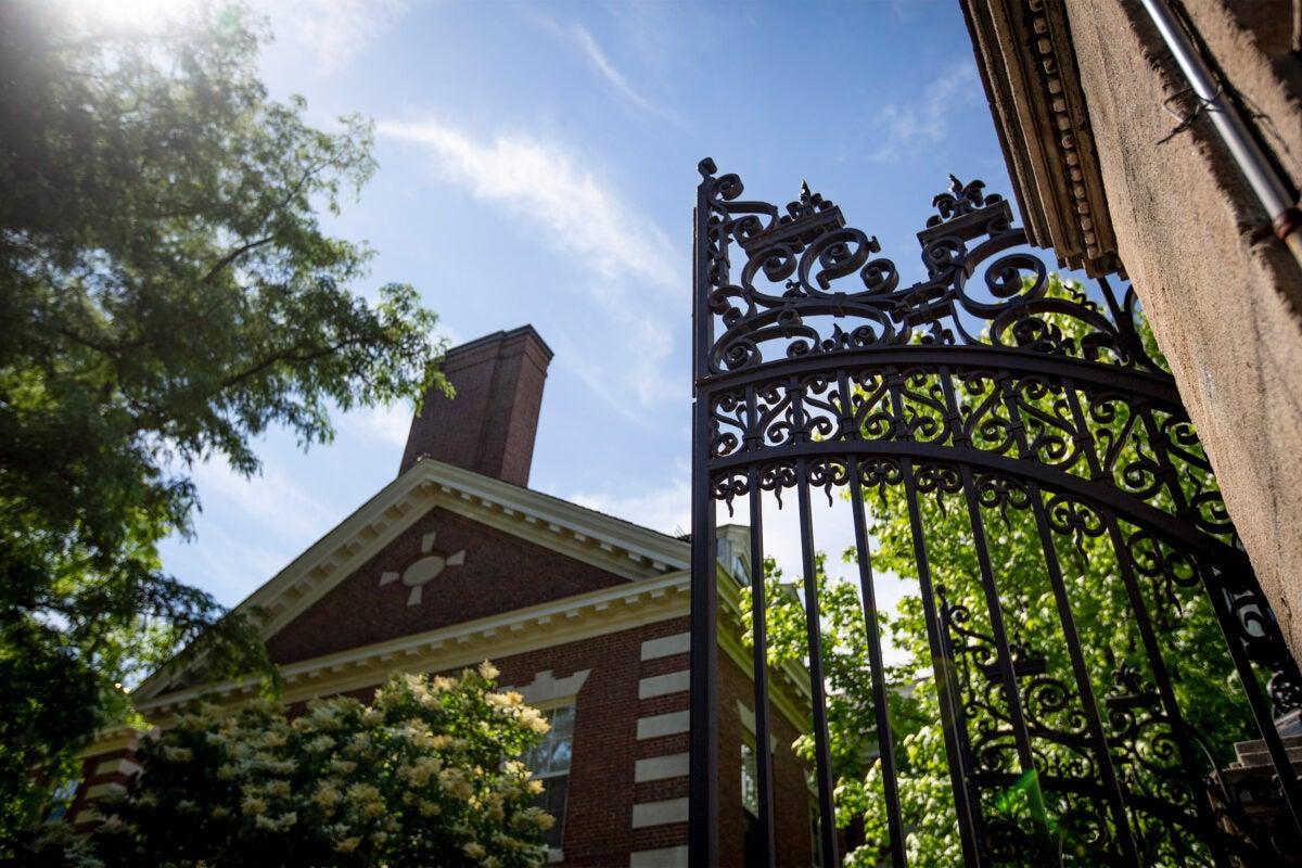 Harvard University Gate.