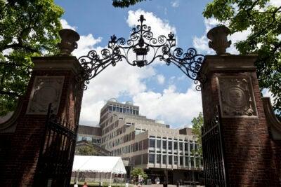 Meyer Gate.
