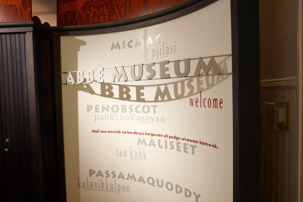 Entrance of Abbe Museum.