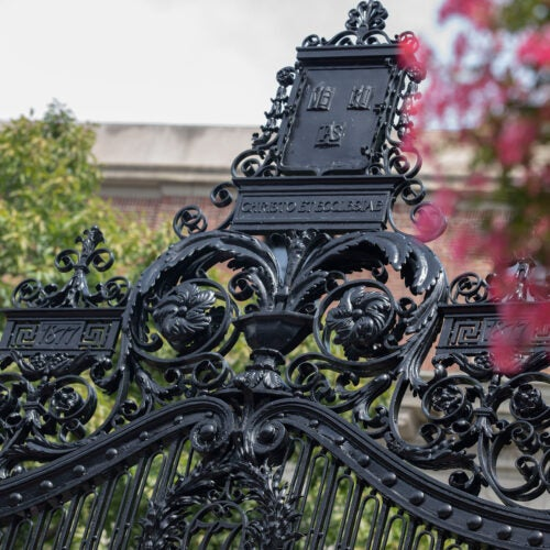 Harvard Yard gate.