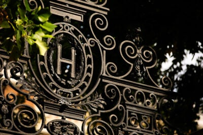 Harvard gate with H.