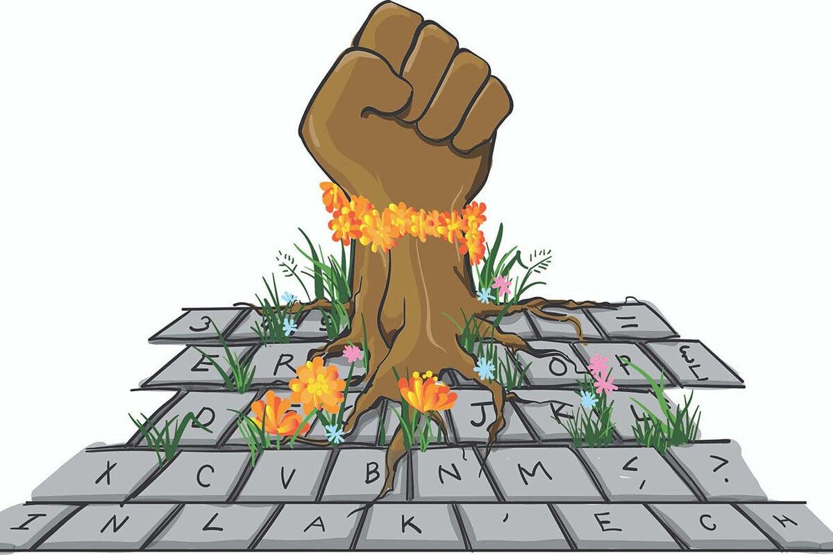 Illustration of a fist raised through cobblestones.
