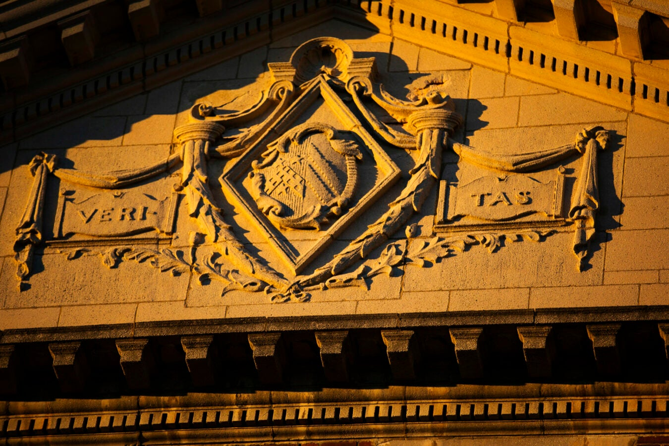 A Veritas shield decorates Briggs Hall.