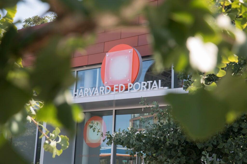 Ed Portal Building.