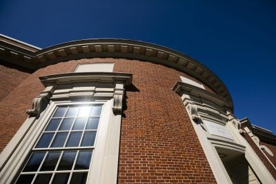 Houghton Library exterior shot.