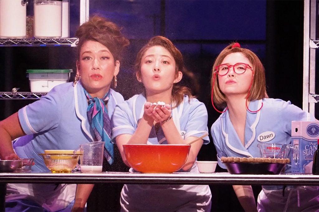 Japanese Cast for Waitress.