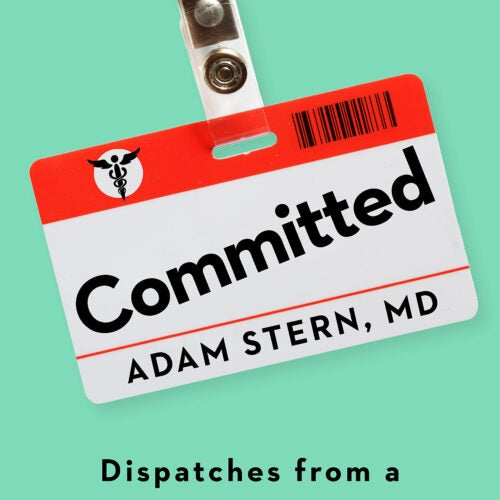 """""""Committed"""" book cover."""
