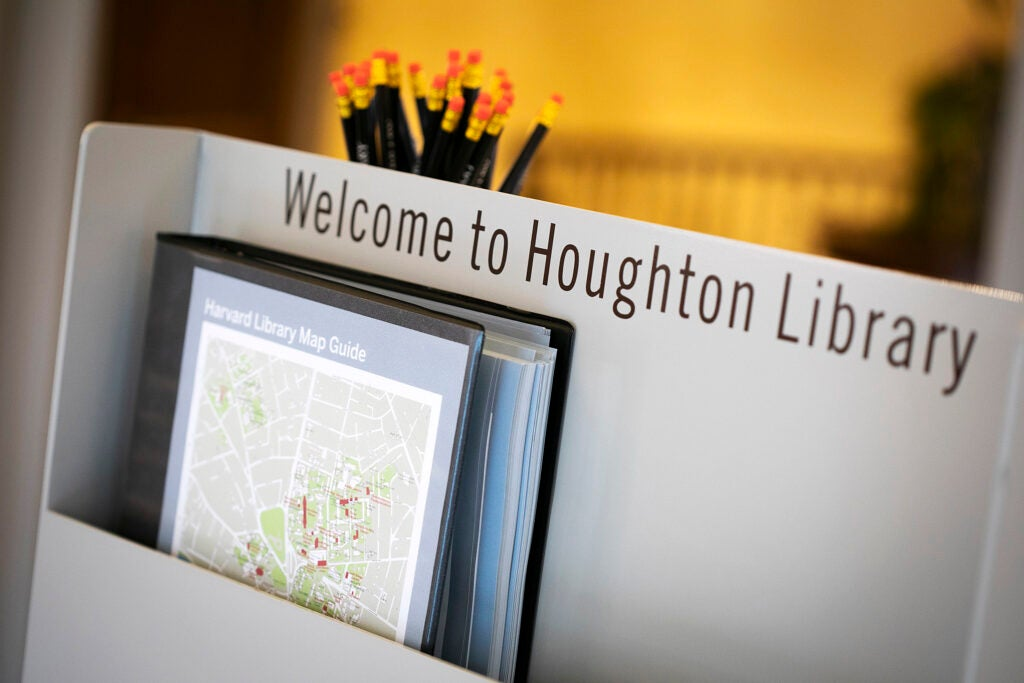 Houghton Library map.
