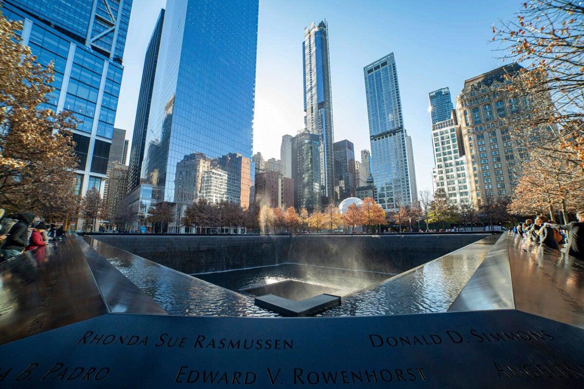 9/11 Memorial in NYC.