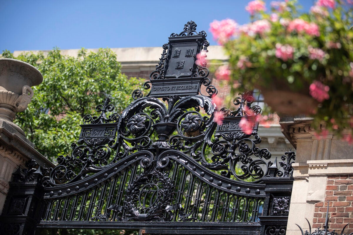 Harvard gate.